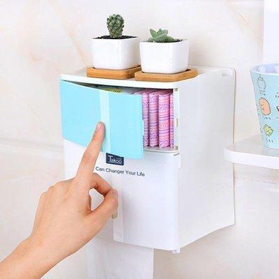 YEAHSHOP 廁所捲?盒衛生間紙巾盒廁紙盒衛生紙盒免打孔捲?筒紙巾架置物架358296Y185