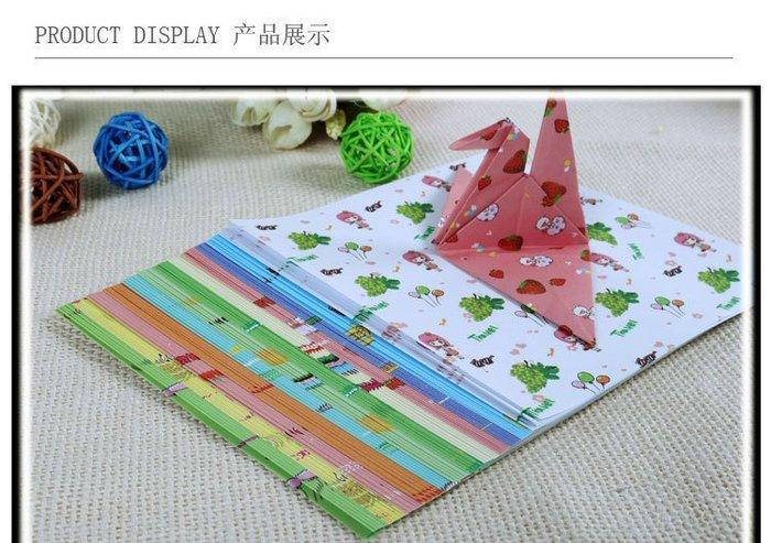 千紙鶴玫瑰花折紙 兒童DIY正方形水果圖案蝴蝶結桃心彩紙手工材料
