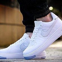 D-BOX Nike Air Force 1 Flyknit 白色 低筒 飛線 編織慢跑鞋 運動鞋 男女鞋
