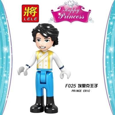 高積木人偶 F025 埃里克王子女孩 迪士尼公主系列 美人魚 小美人魚 第三方人偶非樂高LEGO 高雄市