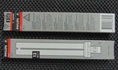 ※杜鵑水族※ PHILIPS飛利浦 波蘭原廠 PL-S 13W UV-C燈管 UVC13W紫外線殺菌燈管