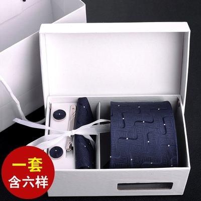 領帶 領巾 領結 領夾 領巾夾高品質男士六件套正裝商務黑色8cm條紋領帶新郎結婚送禮盒裝