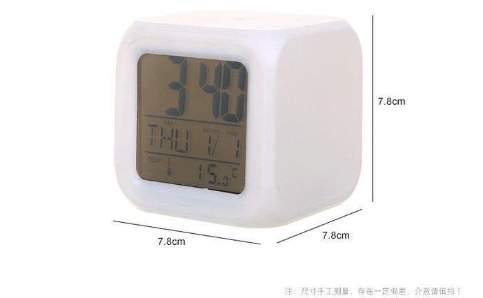 七彩變色鬧鐘,溫度、時間、日期,LED鬧鐘
