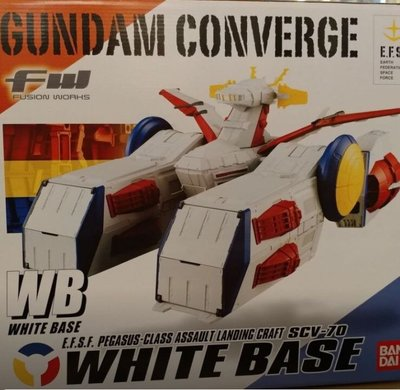 Gundam Converge White Base 木馬號 白色基地 高達 包v作戰五盒7-11限定