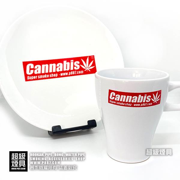 【P887 超級煙具】專業煙具 家用餐具陶瓷盤(660021)