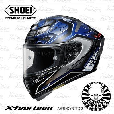 【趴趴騎士】SHOEI X14 Aerodyn TC-2 (X-14 X-Fourteen motoGP snell 藍
