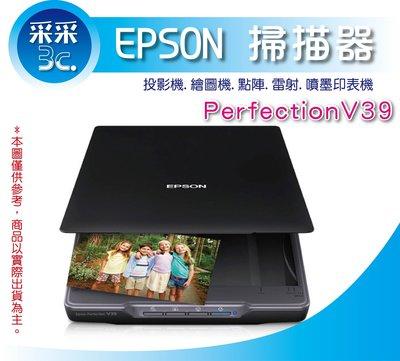 【采采3C】EPSON Perfection V39/v39 輕薄照片/書本掃描器4800X9600dpi 取代V37
