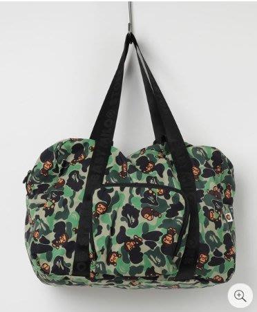 XinmOOn BAPE ABC MILO FOLDABLE TRAVEl BAG 機能 旅行袋 迷彩 經典 分裝袋