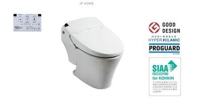 Cherng Dih衛浴美學【除舊佈新 展品出清】日本驪住 INAX/HARMO全自動電腦馬桶 30~45cm