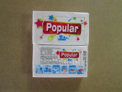 《水水百貨》Popular肥皂250克/天然棕櫚油香皂/泡辣去污皂(白椰子)