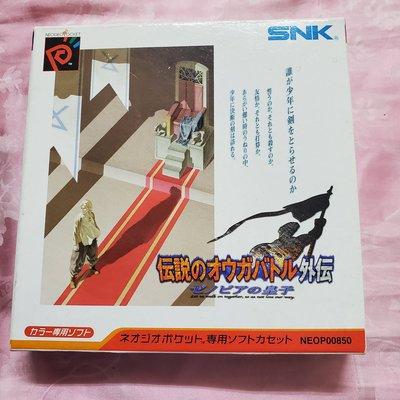NGPC 日版 SNK 皇家騎士團外傳 NEOGEO POCKET COLOR S34