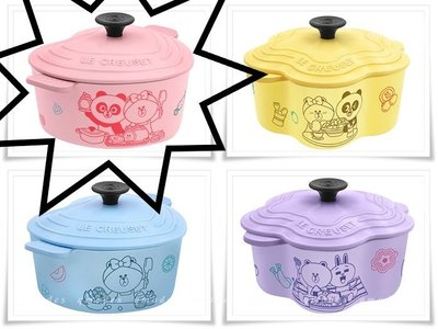 7-Eleven 7-11 Le Creuset For LINE FRIENDS 竹福糖果盒 CHOCO & PANGYO 心形鍋