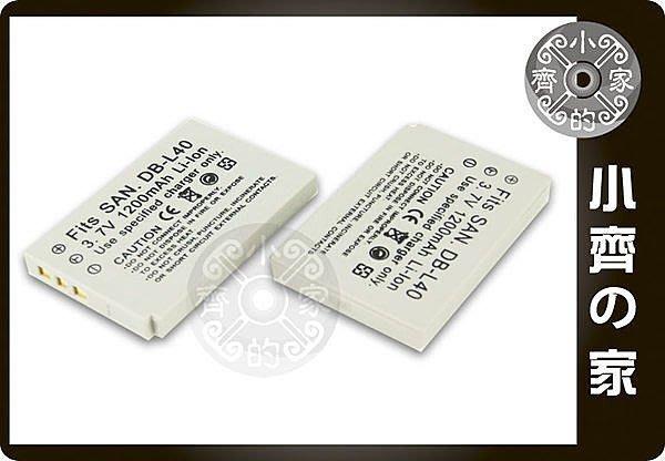 小齊的家 SANYO DBL40 Xacti VPC-HD1 VPC-HD1A VPC-HD1EX VPC-HD2 HD800 DB-L40鋰電池