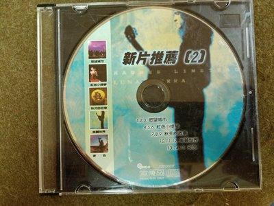 長春舊貨行 新片推薦2 紅色小提琴 CD 唐・麥克凱勒 JINGO 年份不詳 (Z19)
