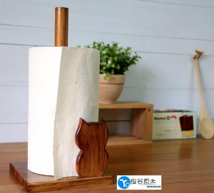 〝良谷原木〞直立式小貓廚房紙巾架/餐巾紙架/衛生紙架好事多適用款