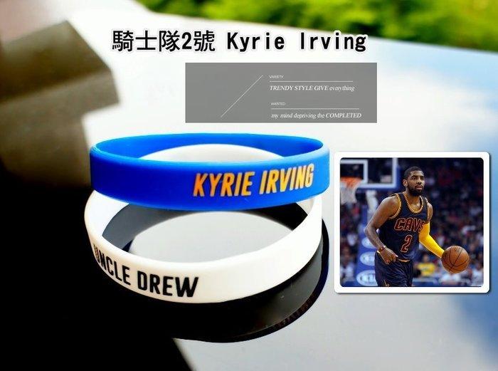 BANG NBA James Irving Kobe CURRY 手環 兩條一組 勇士隊 手帶【A11】