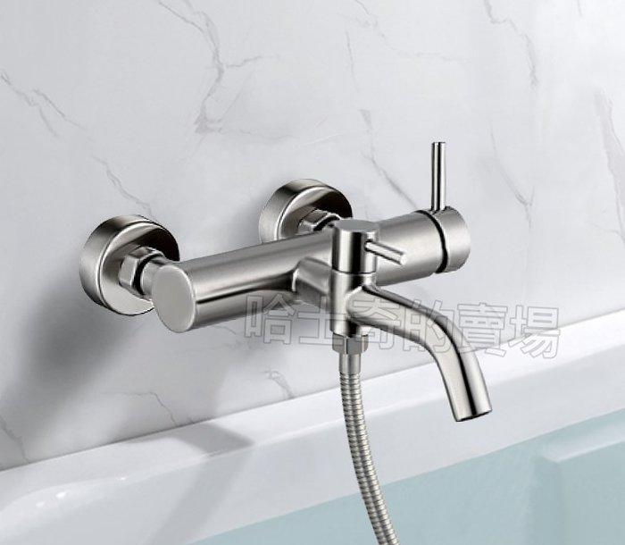 【SGS NSF 認證】SFK3001 全不鏽鋼 淋浴龍頭 浴缸水龍頭 增壓 蓮蓬頭 浴缸龍頭 沐浴水龍頭 無鉛水龍頭