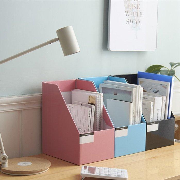 爆款紙箱收納盒彩色檔案紙質整理盒牛皮紙文件夾辦公桌面資料收納盒#收納#不鏽鋼#生活周邊