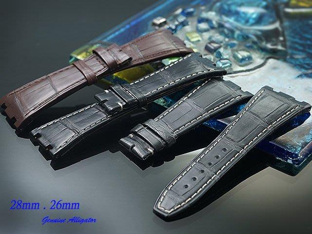 【時間探索】進口純正鱷魚皮- AP Royal Oak 皇家橡樹代用錶帶 ( 28mm.26mm )