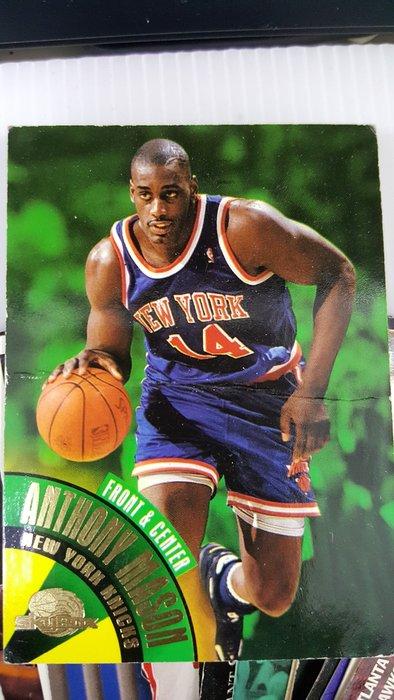 NBA安東尼·梅森,弗拉德·迪瓦茨,麥斯威爾,勞勃·歐瑞等球員約77張球員卡廉售