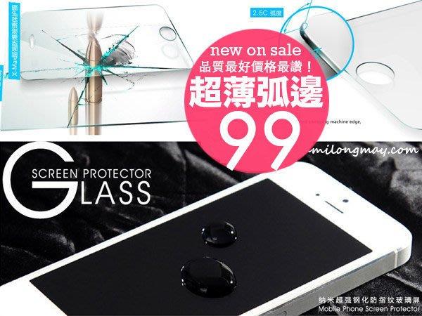 【SA208】鋼化玻璃膜 保護膜 iPhone 7 8 X 6S 5S Plus Sony Z5 紅米 SE M8