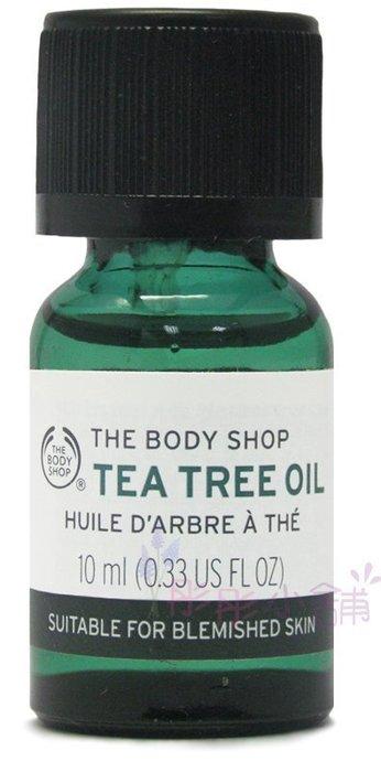 【彤彤小舖】The Body Shop 淨化調理肌膚 茶樹精油 10ml  原裝真品進口  附中文標籤 發票