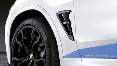 【樂駒】BMW X4M F98 M-Performance 碳纖維葉子板飾蓋 改裝 車側 空力 外觀 套件