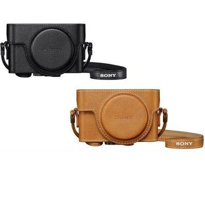 SONY RX100系列專屬皮套 (現貨黑) LCJ-RXK 不必取下皮套即可充電、翻轉螢幕