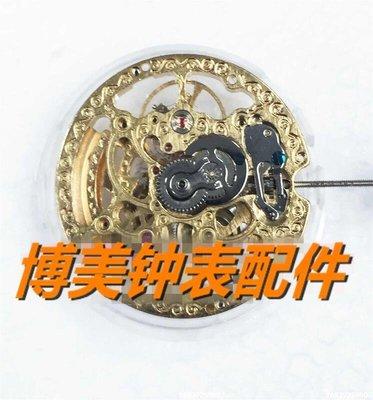 【可開發票】手表機芯 全新 上海鏤空機芯 LTT001G 金色機芯[國際購]