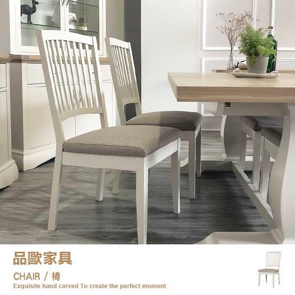 餐椅 椅子 單椅 索諾瑪 SONOMA 英國BENTLEY DESIGN 英式鄉村【IW1136-04-06】品歐家具