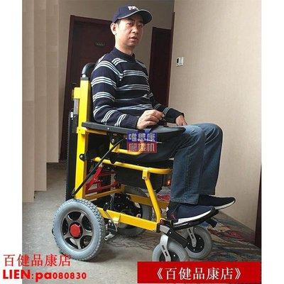 《百健品康店》電動爬樓輪椅車上下樓梯履帶式殘疾人老年人輕便折疊爬樓機