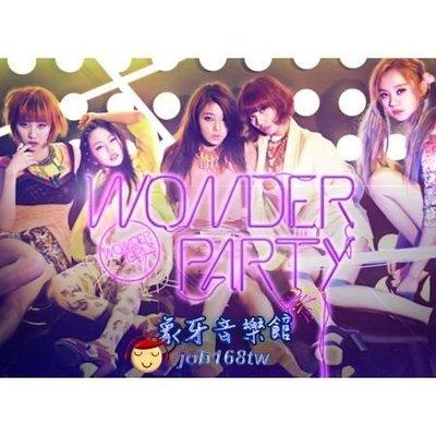 【象牙音樂】韓國人氣團體-- Wonder Girls Mini Album - Wonder Party