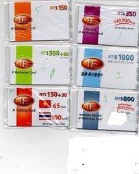 【金仔店】遠傳和信補充卡150/150非代儲 序號 實體店面