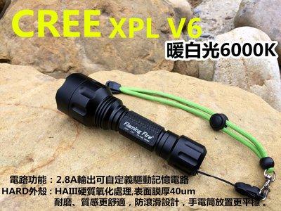 Flaming Fire 硬氧 CREE XPL V6檔 可自定義7135x8記憶電路 FR-XG8 HARD戰術手電筒