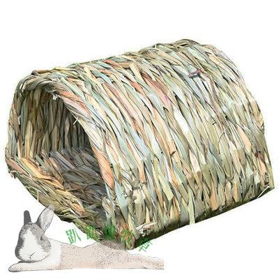 【趴趴兔牧草】草編短隧道 天然草窩玩具