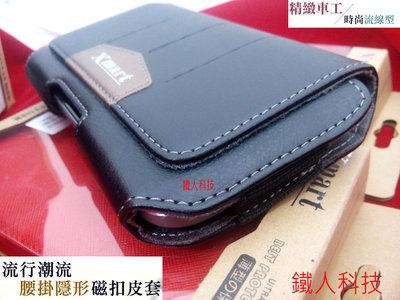 【鐵人科技】Samsung Galaxy J4 J400G 5.5 吋 潮流腰掛/ 隱形磁扣皮套/ 橫式皮套