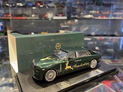 吉華科技@ 1/64 TimeModel Rolls Royce Phantom Mansory 8代 幻影 英國綠鹿頭