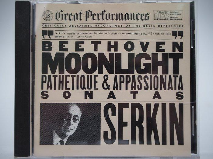 【月界二手書店】Beethoven·Sonatas·Serkin_鋼琴奏鳴曲_魯道夫·塞爾金_古典樂 〖專輯〗CIR