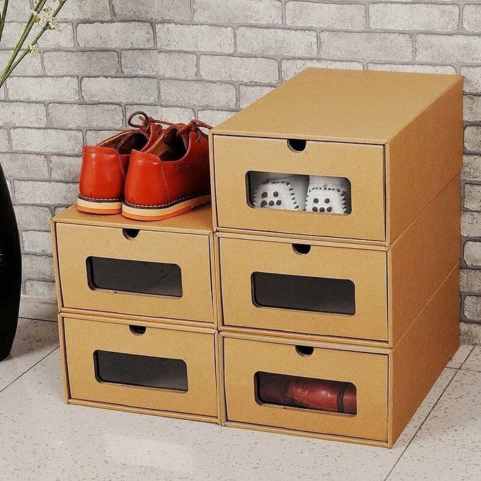 環保加厚抽屜鞋盒透明鞋盒子男女抽屜式鞋子收納盒整理儲物紙盒 nike童鞋 運動鞋 休閒鞋  童鞋款 現貨