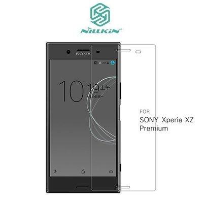 *Phone寶*NILLKIN SONY XZ Premium H+PRO 防爆鋼化玻璃貼 超薄型 2.5D 9H 導角