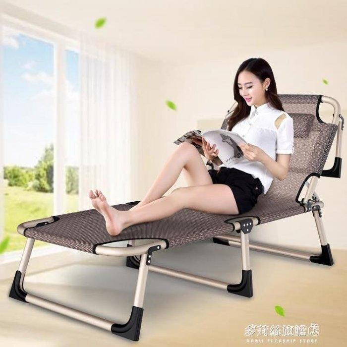 躺椅 折疊床折疊床單人辦公室午休床免安裝睡躺椅簡易便捷醫院陪護午睡床    全館免運YYS