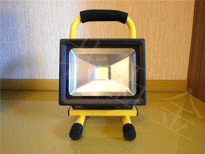 *東北五金*高品質 充電式手提工作燈 LED工作燈 探照燈 超強20W白光 可旅充二用型!
