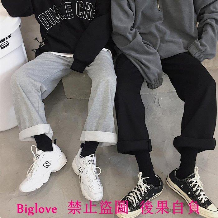 18韓國復古老爹褲休閑百搭純色加絨直筒褲 男女款