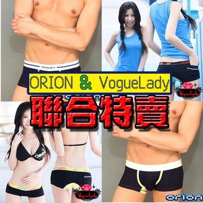 ORION&VogueLady福利品每件99元丹寧平口男女系列 聯合特賣會牛仔 情侶褲  四角褲 Levi's-8382
