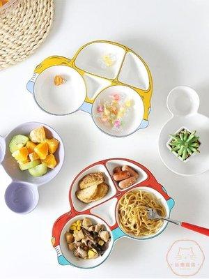 兒童餐盤 餐具分格盤兒童餐盤 家用分隔創意盤子陶瓷卡通兒童無毒防摔套裝【萬聖夜來臨】-微利雜貨鋪-可開發票