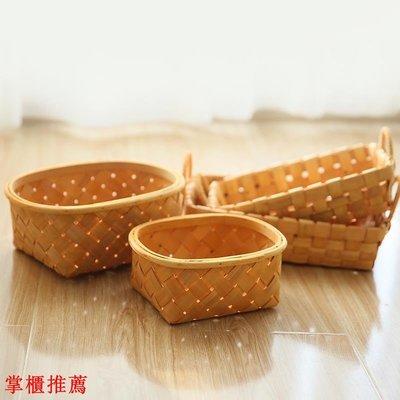 田園手工原木木片編織面包籃 桌面雜物收納籃 零食 水果籃