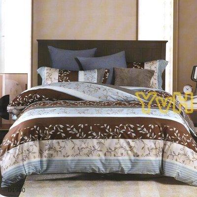 =YvH=雙人鋪棉床罩6件組 MIT 100%精梳純棉 台灣製造印染 *雙面印花*全花百褶床裙*(訂做款)