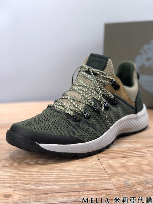 Melia 米莉亞代購 商城特價 數量有限 每日更新 TIMBERLAND 天伯倫 梯不爛 低筒 男款 運動鞋 綠色