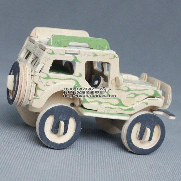 雜貨小鋪 木制拼裝模型仿真3diy益智手工組裝兒童玩具男迷你吉普車生日禮物