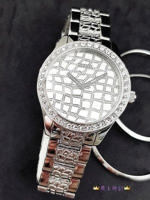 美國品牌 GUESS 晶鑽 爆裂 鏡面個性款*鋼帶造型腕錶【國王時計全年折扣店】GWW0236L1